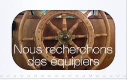 Recherche_equipiers